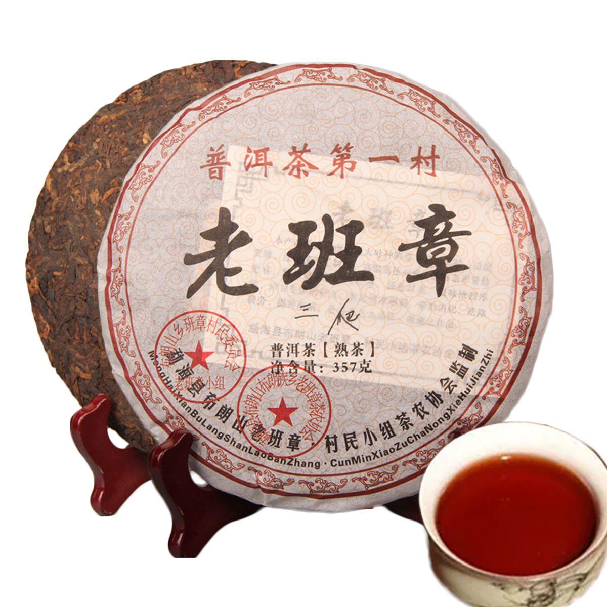 357g Olgun Puer Çay Yunnan Eski Banzhang Klasik Puer Çay Organik Pu'er Eski Ağacı Puer Doğal Pu erh Siyah Puerh Çay Kek Pişmiş