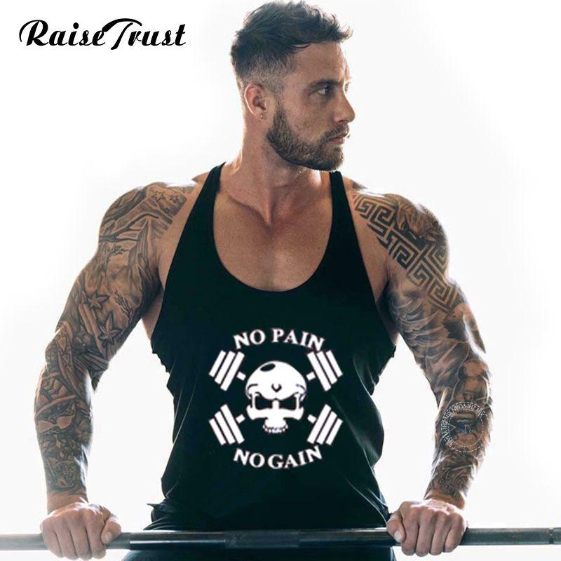 체육관 의류 빌딩 탱크 최고 피트니스 섹시한 남성 여름 근육 운동복 프린트 베스트 피트니스 체육관 조끼