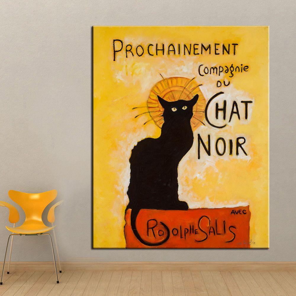 1 pannello di pittura a olio di arte della parete su tela Immagini di parete di gatto animale per soggiorno Home Decor Immagini Poster e stampe No Frame