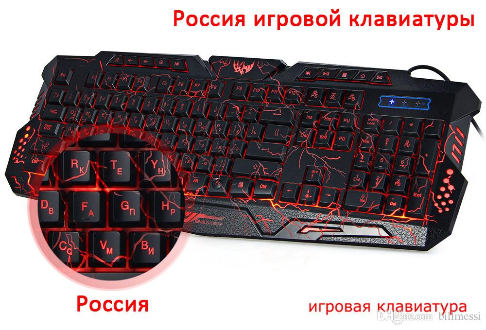 USB Wired Backlit Keyboard Fire Cracks Pattern Durable and Multimedia Keys are Designed for Gaming and Working
