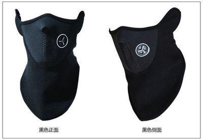 Máscaras ao ar livre poeira neoprene pescoço quente máscara máscara inverno esporte máscara à prova de vento bicicleta bicicleta ciclismo ski snowboar