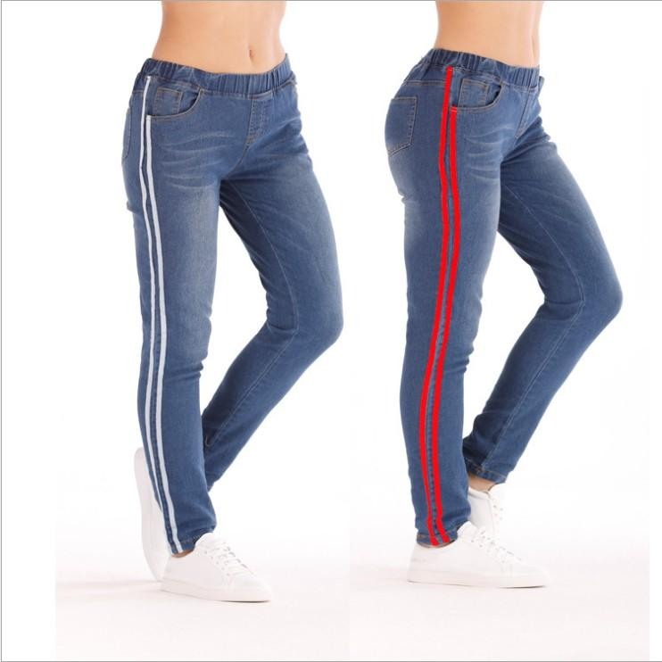 Minces Bottes Laamei Haute Latérales Pantalons Jeans Taille Pantalons Skinny Jeans Décontractés Acheter À Ajustés Jeans Rayures Femmes Pour Assortis Yfgvy6b7