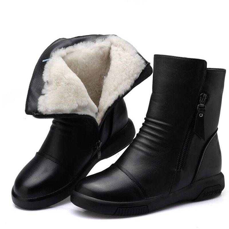 Flat Winter Boots For Women