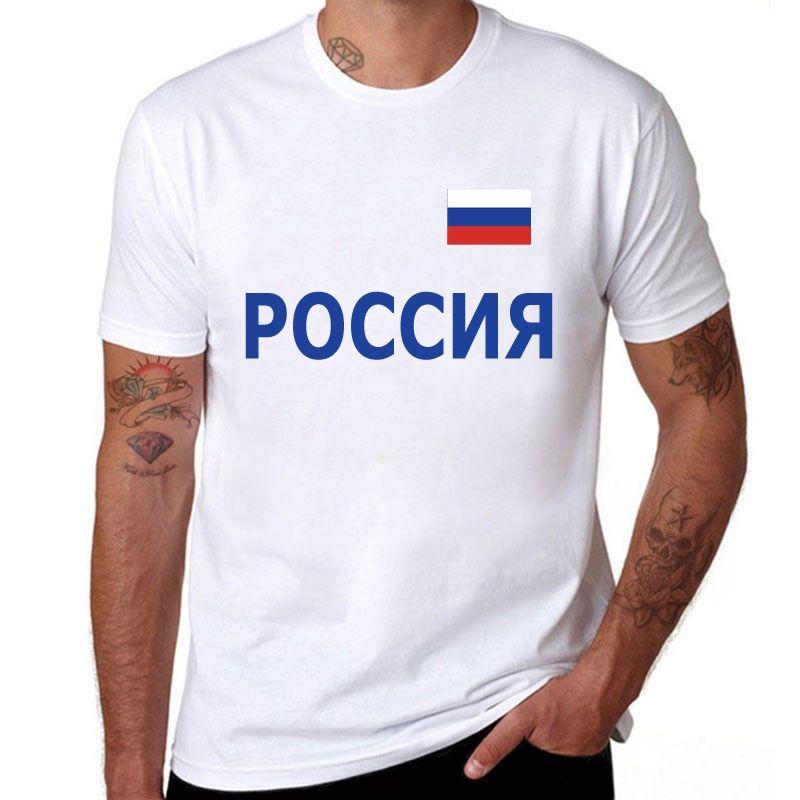 Yaz Rus T Shirt Baskı Rus Bayrağı ve Mektuplar Hayranları ile Erkekler için T-shirt Pamuk Kısa kollu Üstleri