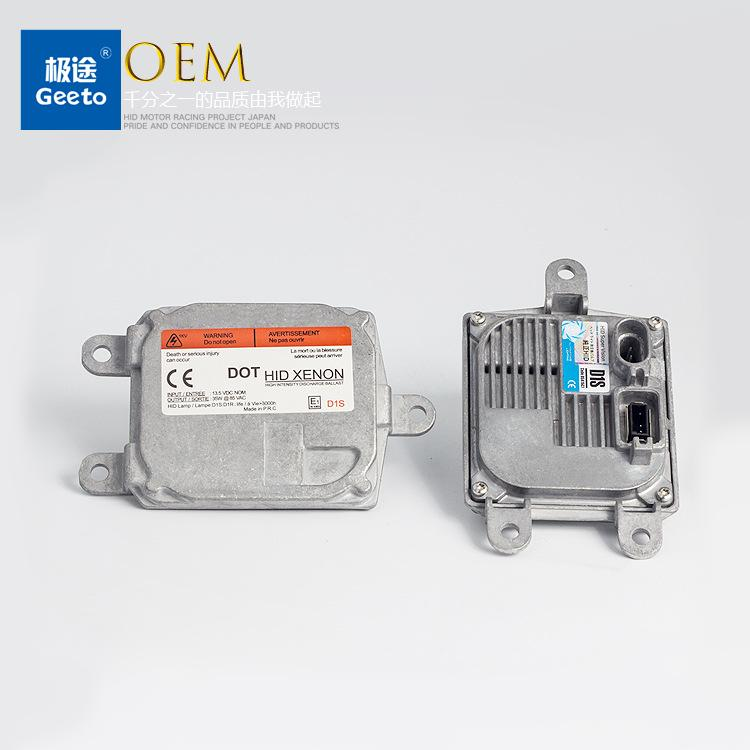 OEM Aftermarket AC 12V 35W D1S D1 HID Ballast fast start CANBUS HID Xenon Conversion kit auto headlight car bulb free shippping