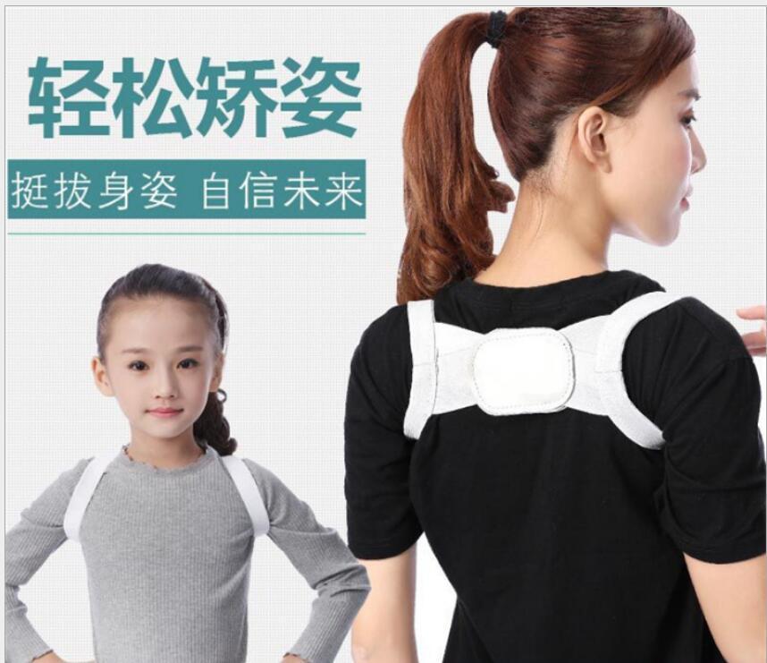 Cintura di correzione cifosi traspirante per studenti Migliorare la postura postura postura per bambini artefatto curvo
