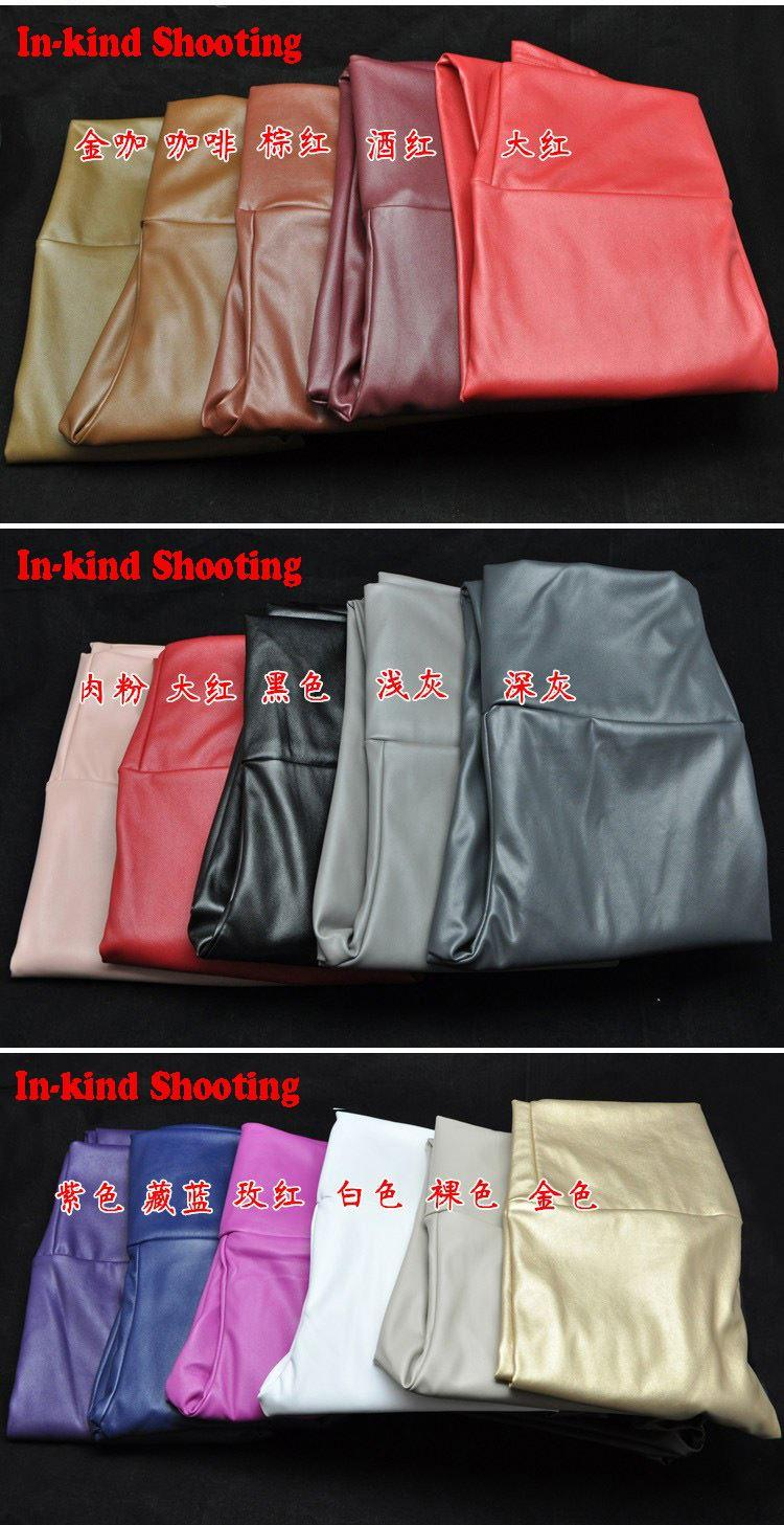 Leather pants (24)