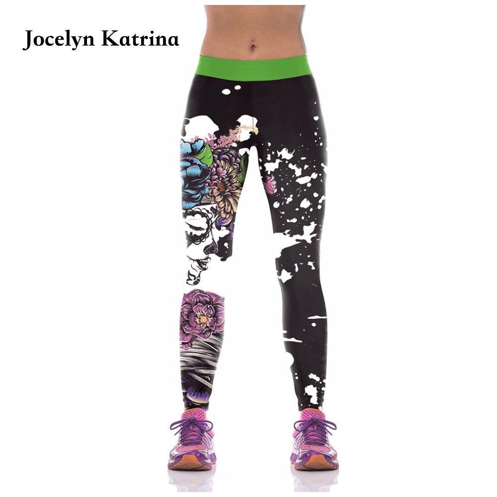 Jocelyn Katrina Spor Tayt Kadın Egzersiz Gym Baskı Yoga Pantolon Şerit Kamuflaj Spor Tayt Spor Streç Pantolon