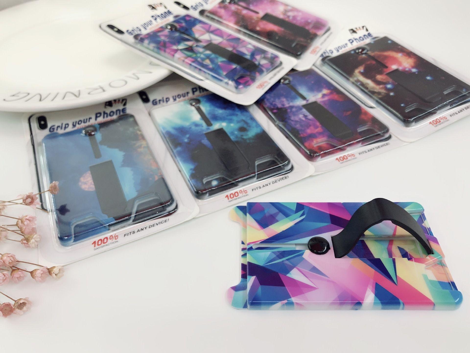 Mobile phone back stickers card holder multi-function car magnetic ring bracket business card holder paste card pocket