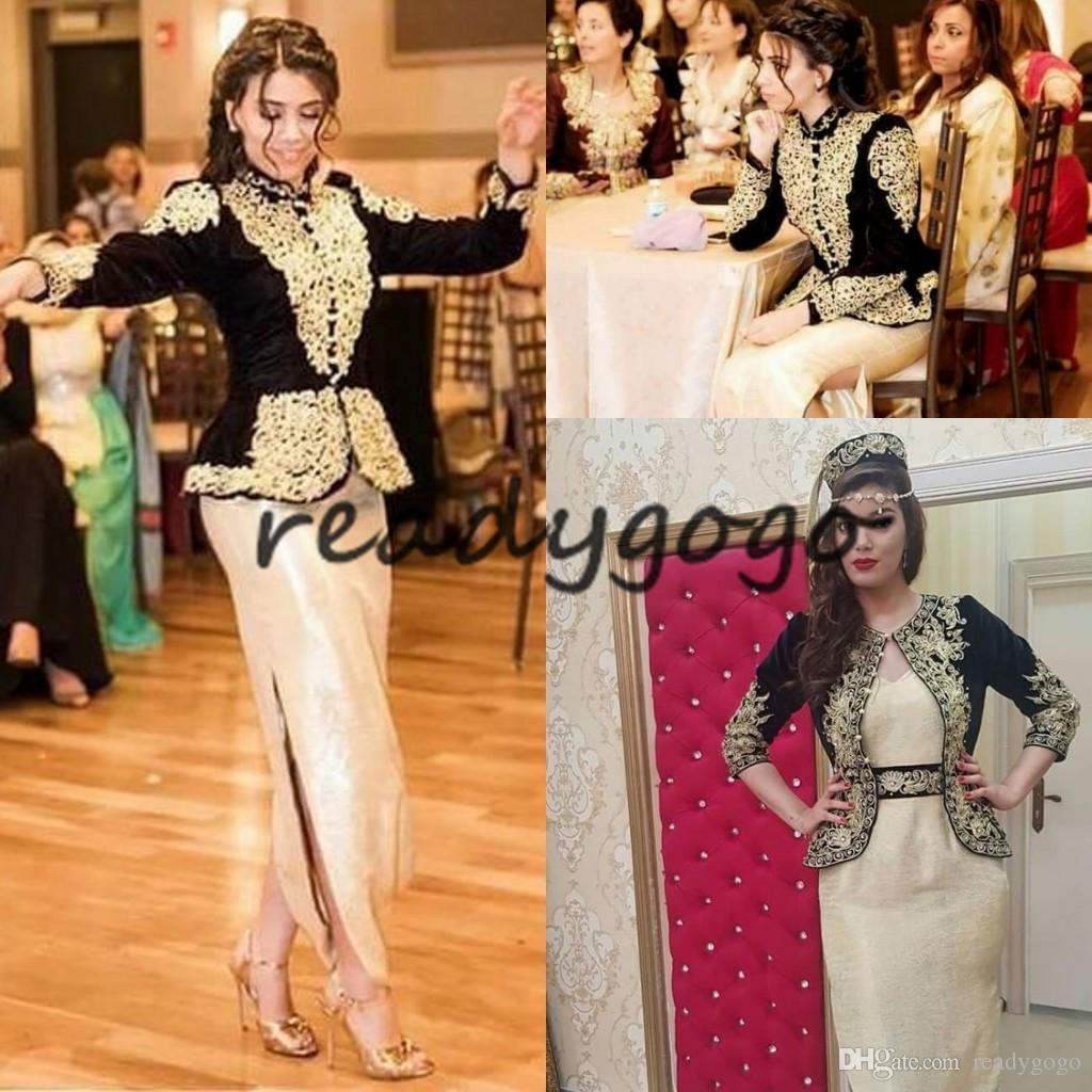 두 조각 벨벳 슬릿 저녁 공식적인 드레스 재킷 2019 Karakou Algérien 럭셔리 골드 디테일 두바이 아랍어 kaftan 경우 댄스 파티 드레스