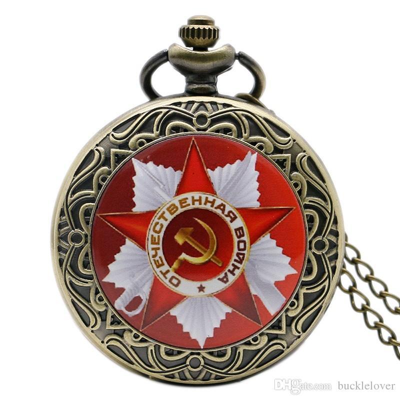 1 Pcs Relogio Masculino Russia Soviet Sickle Hammer Antique Brithday Gift Clock Men's Fob Chain Quartz Pocket Watch