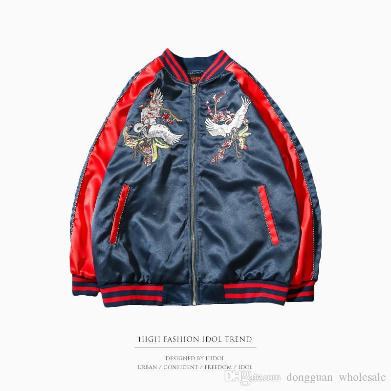 Großhandel Yokosuka Jacke Bomber Military Souvenir Jacke Gespleißt Stickerei Vogel Reißverschluss Baseball Mantel Blau Rot Marke Kleidung Männer Hip