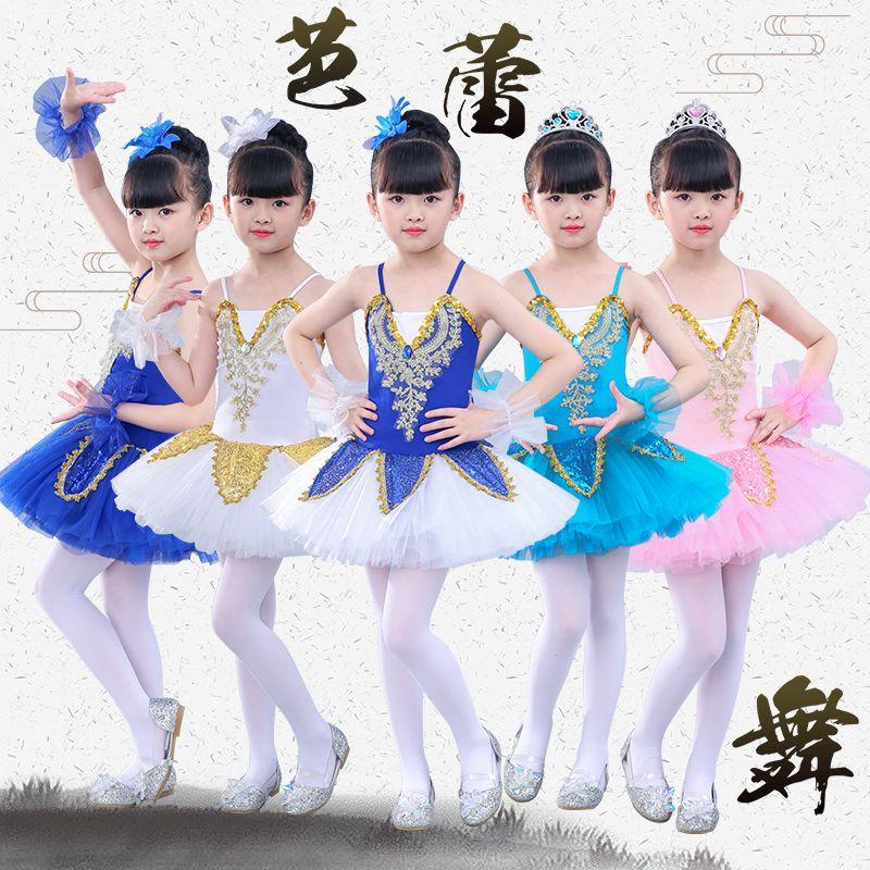 Compre Trajes De Ballet Profesionales Para Niños Vestido De Bailarina Niños Vestidos De Ballet Blanco Azul Rosa Disfraz De Lago De Los Cisnes Para