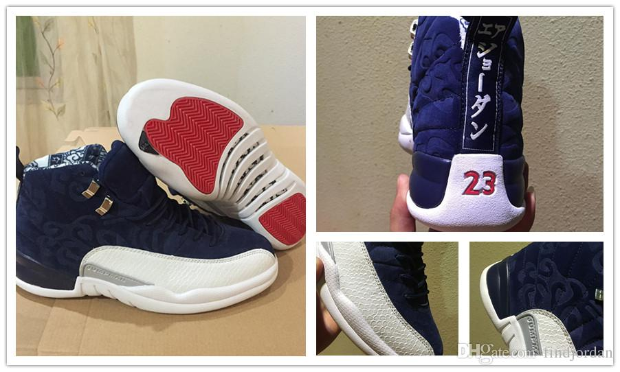 New Release 12 International Flight Pays Homage to Japan Men Basketball Shoes College Navy/Sail-University Red Designer Shoes