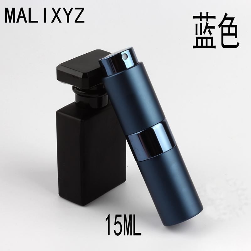 15ML voyageur mini mode peut être tourné bouteille de parfum en aluminium anodisé avec atomiseur vide cas de parfum en verre pour voyageur