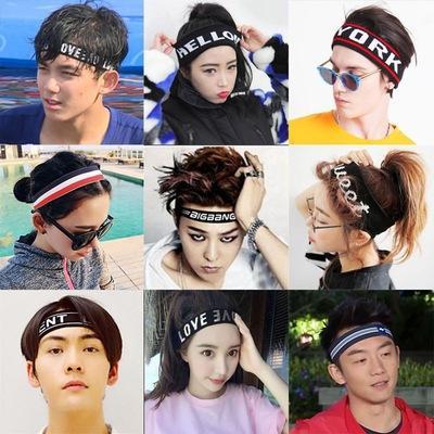 Banda para el cabello deportiva para hombres y mujeres diadema de moda con accesorios para el cabello con turbante absorbente de sudor al por mayor y al por menor