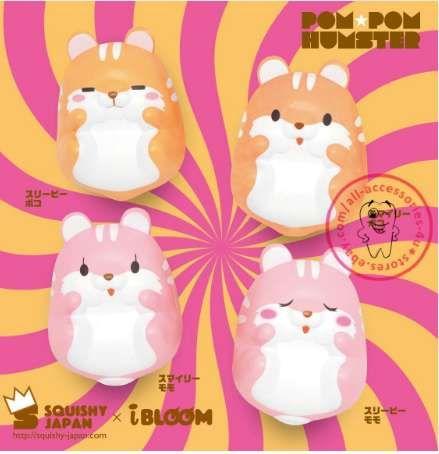 8 см Kawaii мультфильм животных Squishy ibloom мини Хомяк телефон кулон сладкий ароматный хлеб торт сожмите медленно растет игрушка оптовые продажи