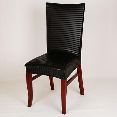 Excellent Helloyoung Pu Leather Elastic Chair Cover Home Decor Dining Stretch Chair Cover For Weddings Banquet Hotel Washable U1080 Furniture Protectors For Machost Co Dining Chair Design Ideas Machostcouk