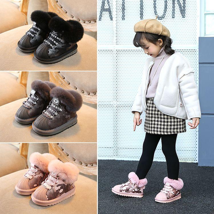 Baby Shoes Hot Sale Australia Kids Snow