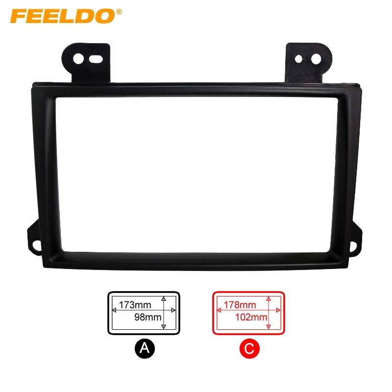FEELDO 2DIN Car Refitting Radio Stereo DVD Frame Fascia Dash Panel Installation Kits For MAZDA MPV(2002~2007) #2071