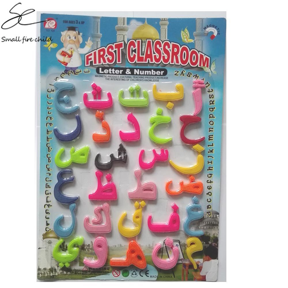 Miúdos árabes Carta Educacional Brinquedos Ímã de geladeira Brinquedo Do Enigma Magnético alfabeto Adesivos Prancheta acessórios brinquedos para Crianças