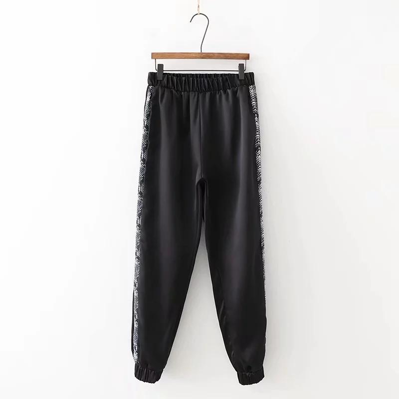 Moda mujer estampado de leopardo patchwork lápiz pantalones casual señora suelta pantalones streetwear retro pantalones cómodos P670