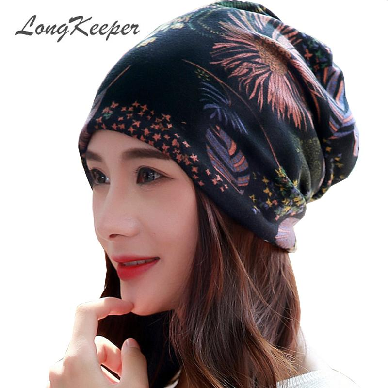 LongKeeper New Women Hat Polyester Adult Casual Floral Women's Hats Spring Autumn Female Cap Scarf 3 Colors Fashion Beanies Y18102210