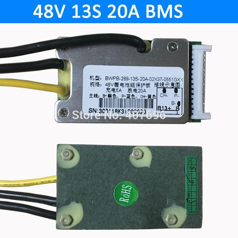 48V 20A BMS