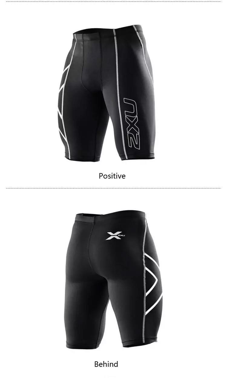 neue Kompression Männer schwarze Strumpfhosen Shorts Gym Outdoor-Sport Polyester Lycra Bodybuilding Herren Basketball + eine kostenlose Paar Leggings