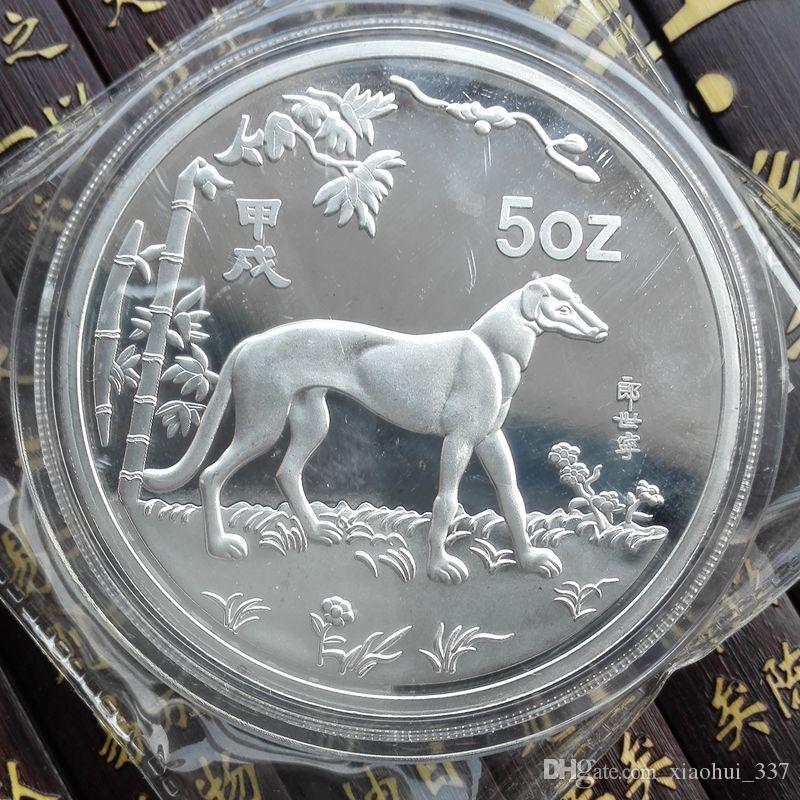 Details about 99.99% Chinese Shanghai Mint Ag 999 5oz zodiac Silver Coin ~~dog