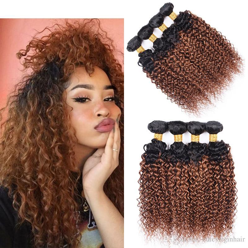 곱슬 머리 곱슬 1B / 30 인간의 머리카락 직물 4 번들 색상 말레이시아 브라질 페루 버진 인간의 머리카락 옹 브르 적갈색 4pcs / Lot