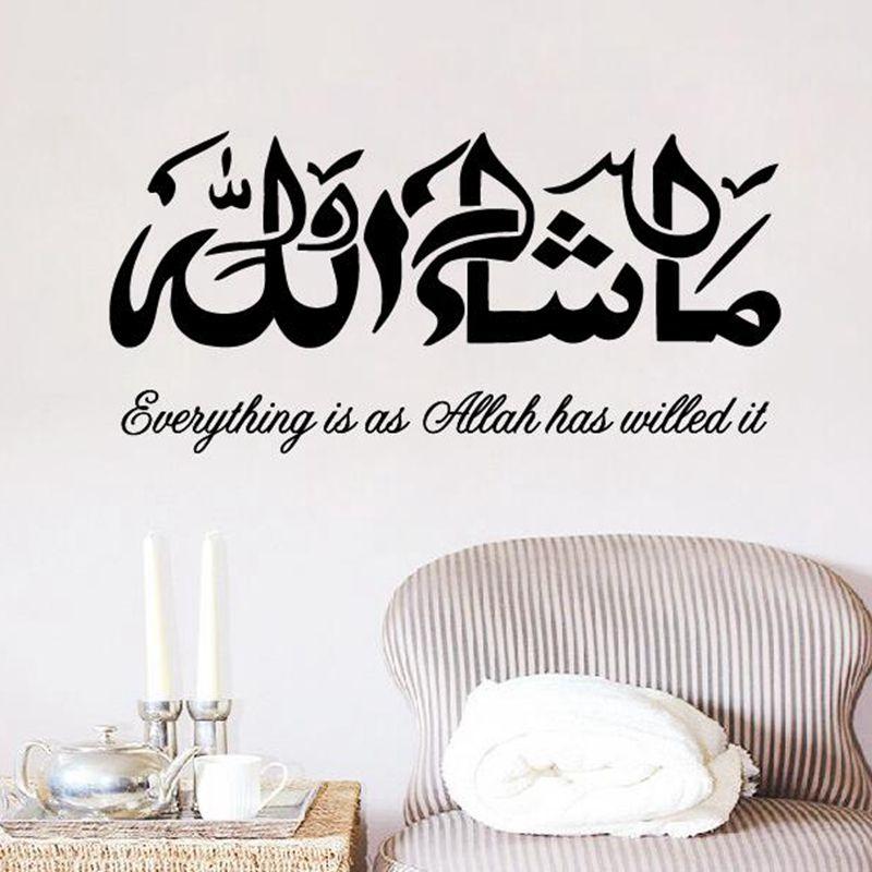 Masha  Islamic Wall Stickers , Arabic & English Calligraphy Art Muslim Wall art Decal Decor