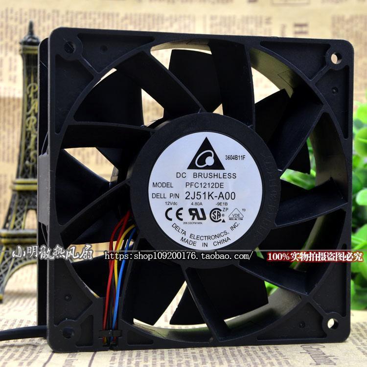 Для Delta / Delta PFC1212DE 12CM S7 спереди и сзади 12038 12V 4.8A охлаждающий вентилятор