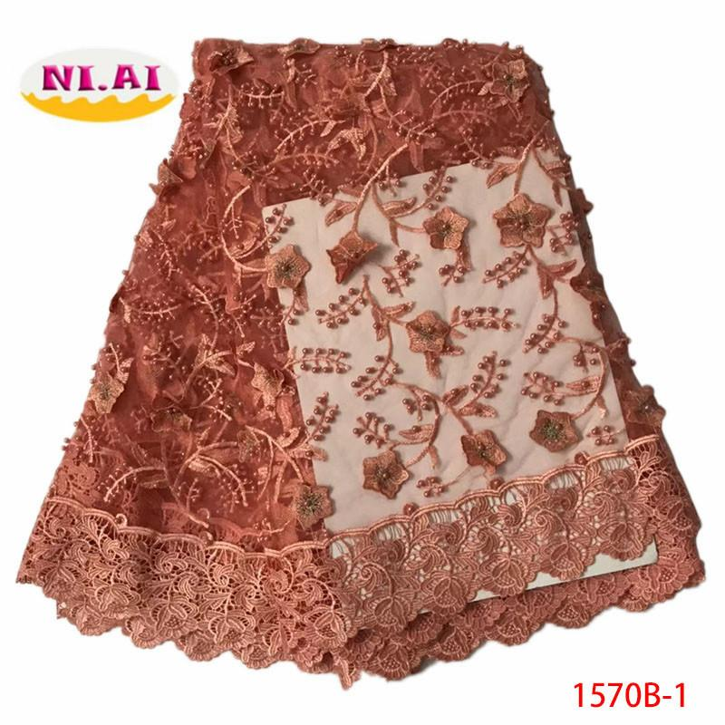 Latest Style Nigerian Lace 2018 African Lace Fabric With Beads High Quality Guipure Lace Fabric For Women Dress XY1570B-1