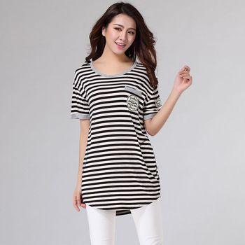 Summer Striped T-shirt For Female Big Plus Size 4XL 5XL 6XL Women