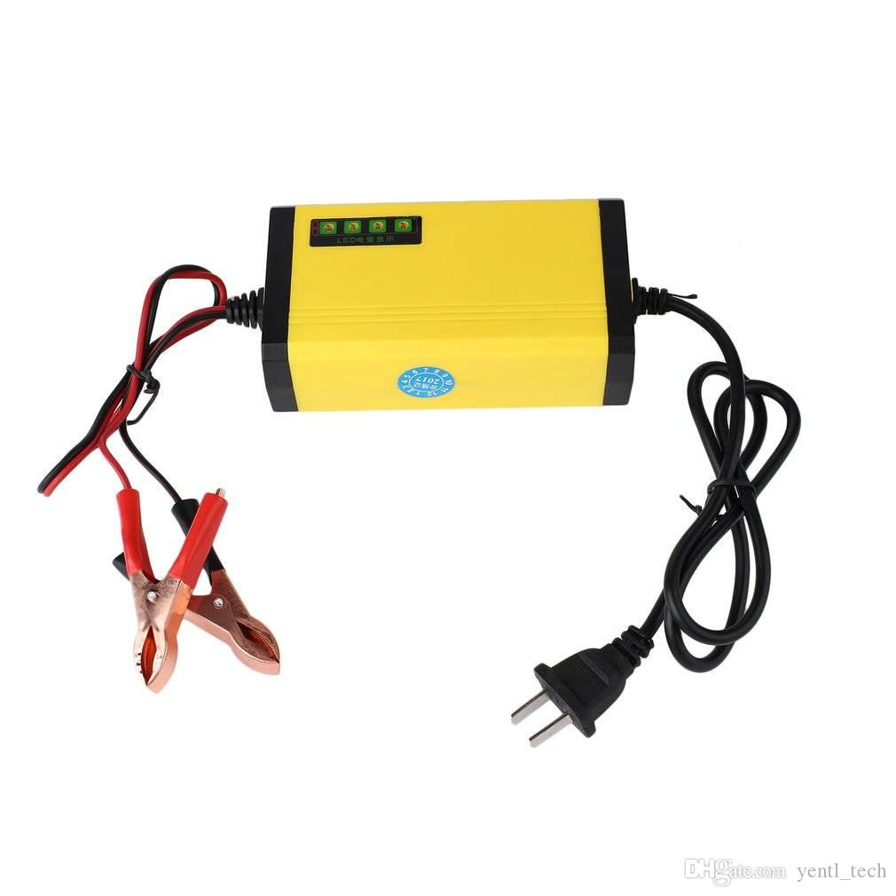 free shipping yentl Mini Portable 12V 2A Car Motor Smart Battery Charger LED Adapter Power Power Supply Smart Portable auto