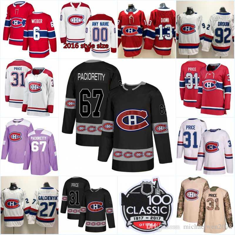 New Season Montreal Canadiens Jersey 53 Victor Mete 61 Xavier Ouellet 26 Jeff Petry 28 Mike Reilly 21 David Schlemko Maglie da hockey