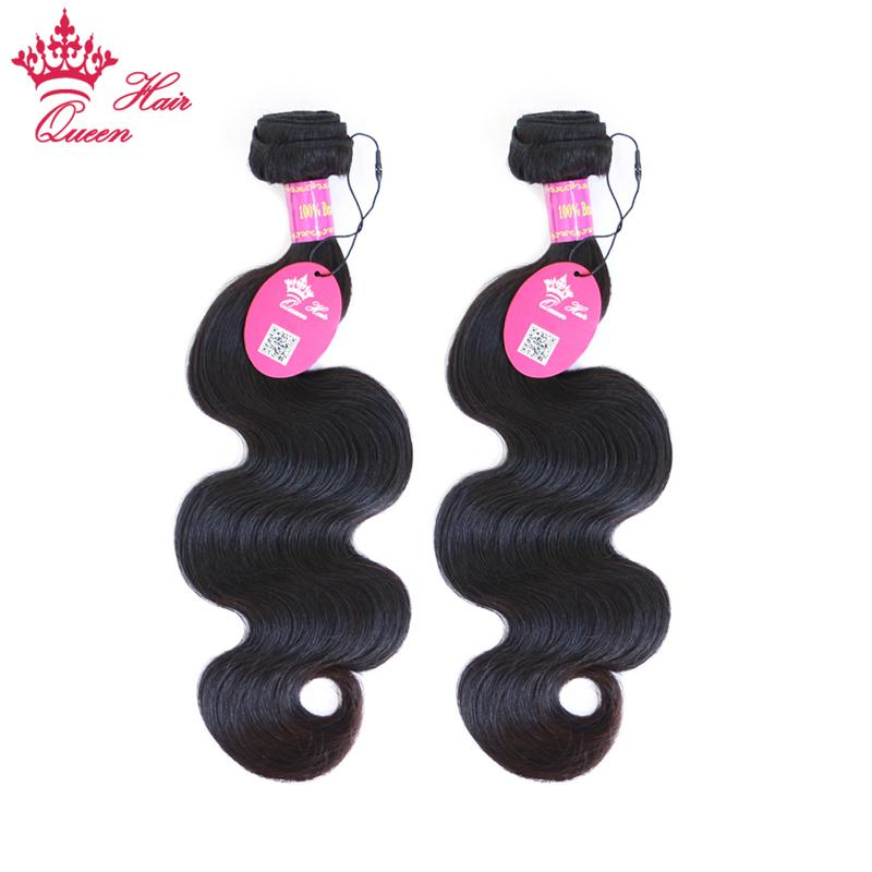 퀸 헤어 제품 브라질 바디 Wave100 % 인간의 버진 머리카락 2 개 많은, 100 % 처리되지 않은 버진 헤어