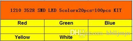 1210 3528 SMD LED 5colorx20pcs=100pcs White/Blue/Red/Yellow/Green Light Diode Kit Pack