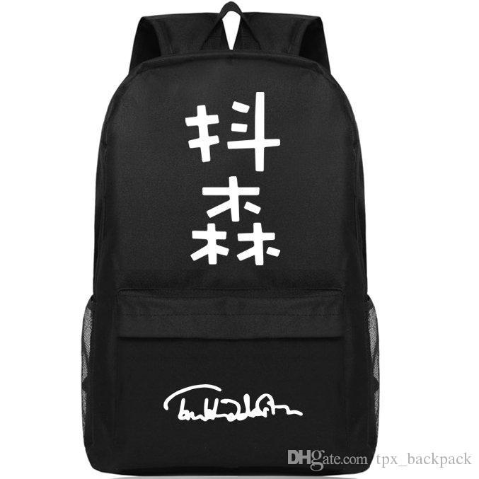 Tom Hiddleston backpack Nice day pack Rocky star school bag Actor packsack Quality rucksack Sport schoolbag Outdoor daypack