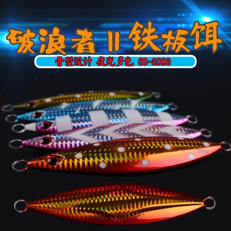 MADMOUSE 60g 100g 150g 200g Lead Metal Sinker Jigging Lure Slow Pitch Sinking Jig Deep Sea Artificial Fishing Bait Luminous lure