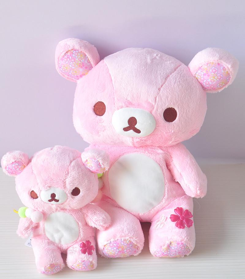Pink Rilakkuma Bear Plush Toys 20CM Soft Relax Bear Stuffed Toy Animals Doll Baby Kids Pillow Toys Valentine's Gifts T421