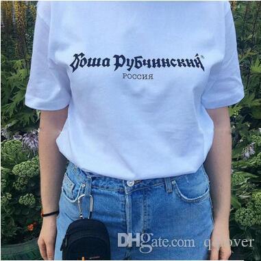 Venda quente Marca T-Shirt Dos Homens de Algodão Camisa Letra Impressa Sólida T Camisas para As Mulheres Marca de Moda Russa Tees Frete Grátis