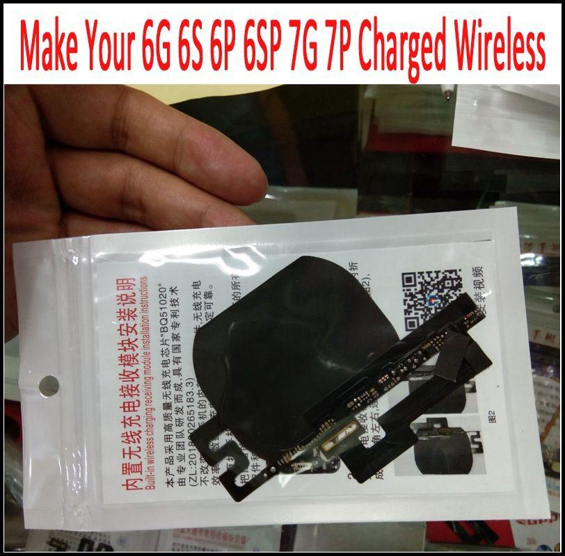 Récepteur de recharge sans fil Flex Créez votre iPhone 6G 6S 6P 6SP 7 7P comme un iPhone 8 Vitre arrière avec boîtier en verre Charged Flex sans fil