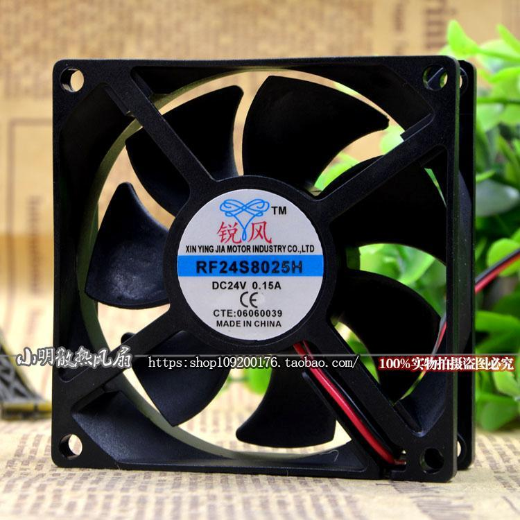 For new sharp wind RF24S8025H 8CM 8025 24V 0.15A silent cooling fan axial fan