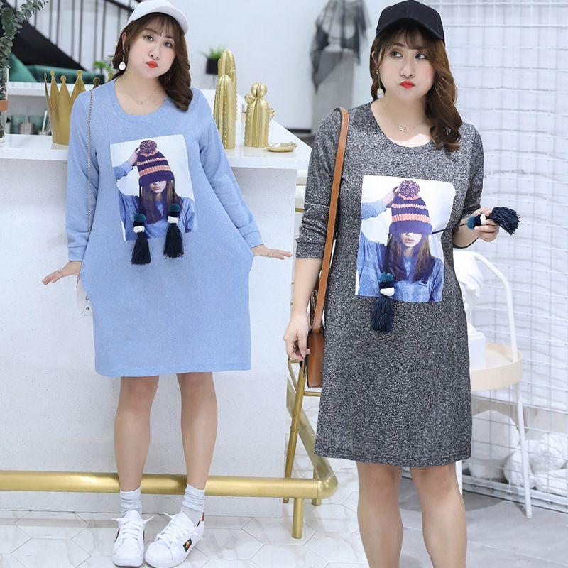 2018 autumn new products, big size women's wear, casual silk, long T-shirt, fashion trend skirt, 1388