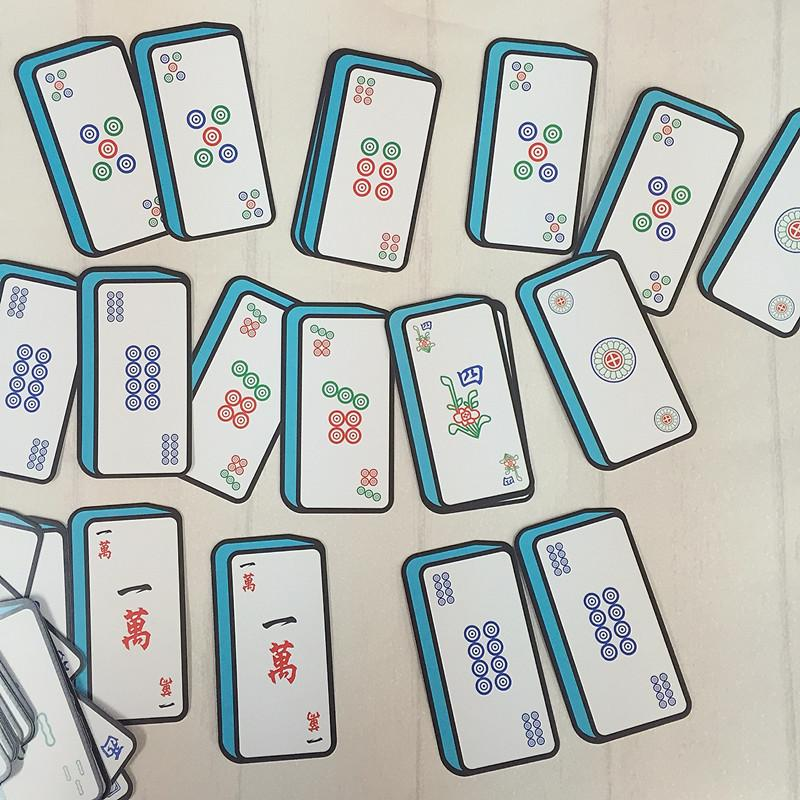 игры карточные пасьянсы маджонг