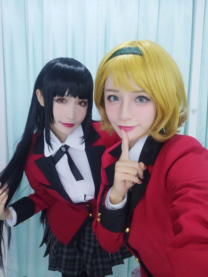 Anime Schule Mädchen Cosplay