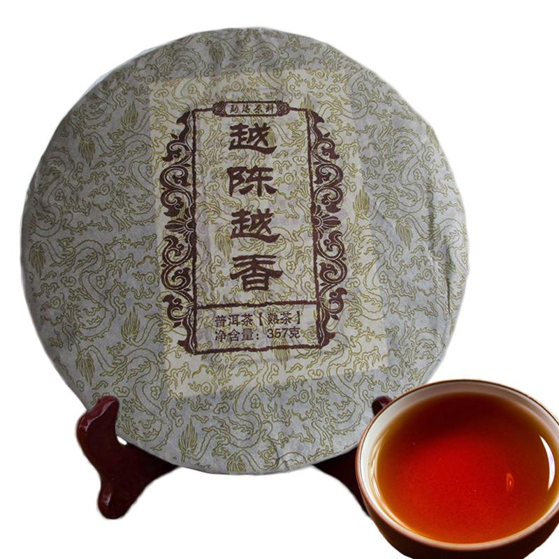 Preference 357g Yunnan The More Ancient The More Aromatic Ripe Puer Tea Cake Black Puer Organic Natural Pu'er Old Tree Cooked Puer Tea