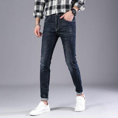 2018 Modeboutique Jeans PBGC